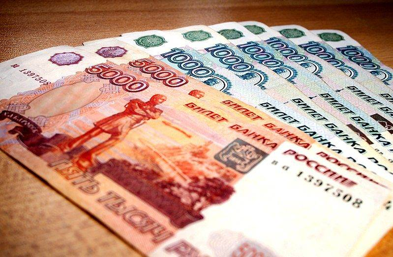 800px Russian rubles